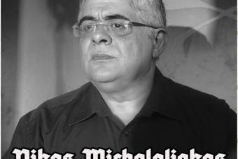 Nikos Michaloliakos :