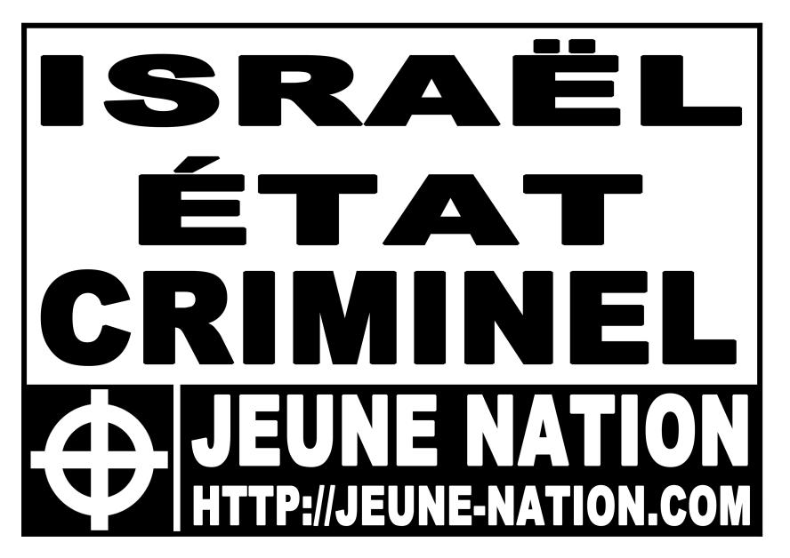 Israël - État criminel - Jeune nation