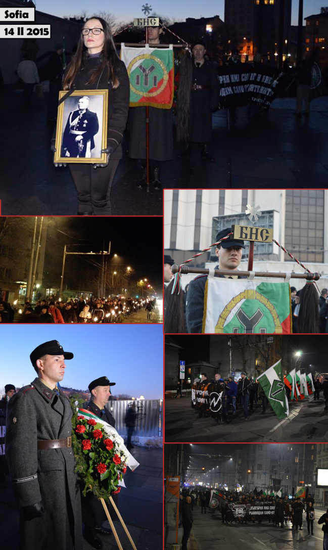Images de la marche en l'honneur du général Lukov, le 14 février 2015. Crédit photos : https://www.facebook.com/lukovmarsh?pnref=story.