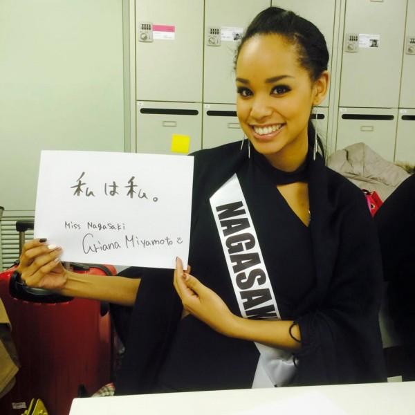 Ariana-Miyamoto-Miss-Universe-Japan-20151-e1426206353895