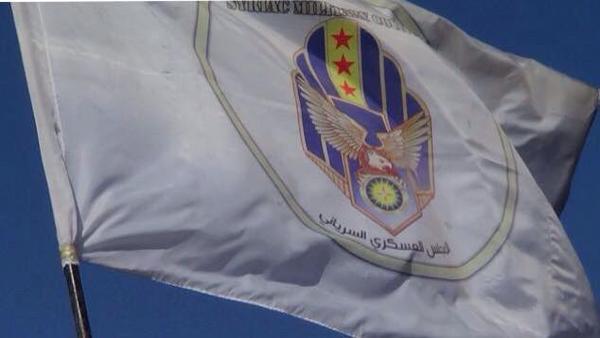 Drapeau du Conseil militaire syriaque.