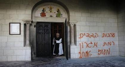 Nouvelle profanation d'un cimetière catholique en Palestine par des Juifs