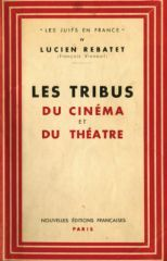 tribus_cinema_theatre