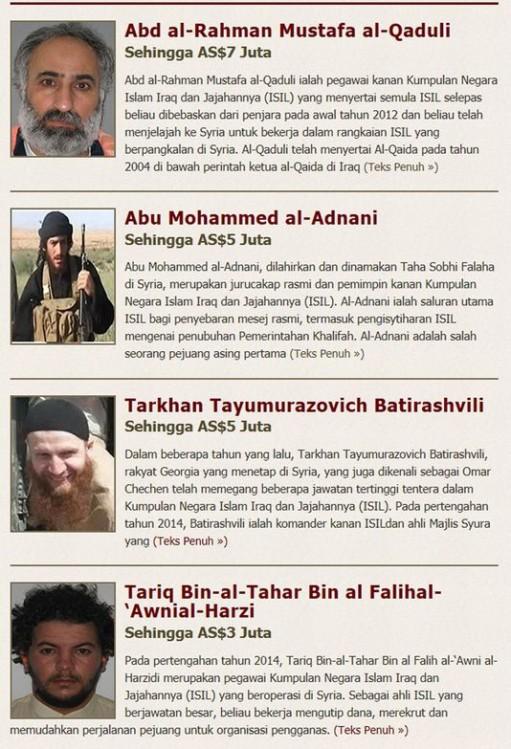 Les entrant de l'État islamique.