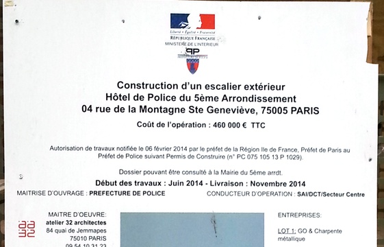 561x360_affichage-construction-escalier-exterieur-commissariat-5e-arrondissement