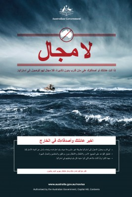 Flier_Arabic_o_High-res
