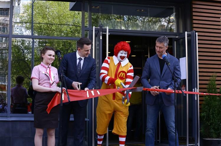 ouverture du 500e McDonald en Russie, à Ekaterinenburg