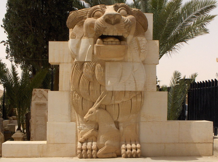 lion palmyre