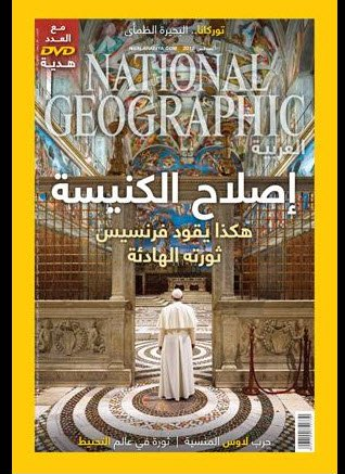 national geographic arabie séoudite