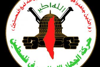 Le Mouvement de la Résistance islamique annonce le lancement de la 3e intifada