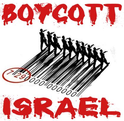 L'État criminel d'Israël dénonce l'UE… et fait comme s'il existait un «processus de paix»