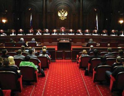 Cour_constitutionnelle_russe