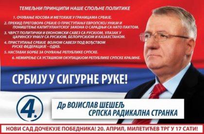 Vojislav Seselj est en lice pour les législatives du 24 avril