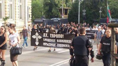 3_Bulgarie_gay_parade_2016
