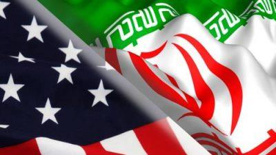 Iran_USA_CIJ