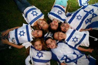 Israel_refuge_pedophiles