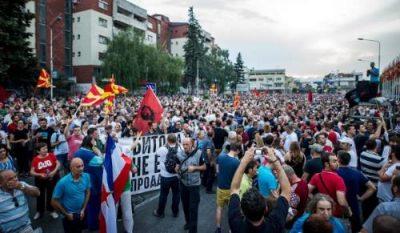 Macedoine_Skopje_manifestations_pro_americaines