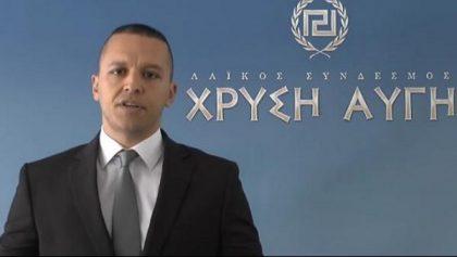 Grèce : communiqué d'Aube Dorée au sujet du terrorisme islamique