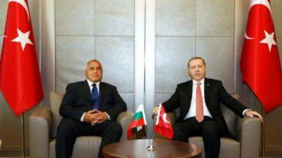 Bulgarie_Borisov_Erdogan