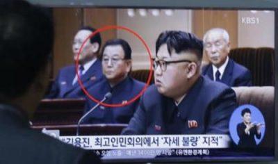 Coree_du_Nord_purge_execution