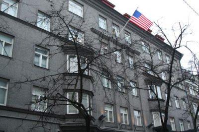 Estonie_ambassade_USA