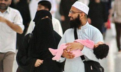 arabie_saoudite_immigration_mariage_homogeneite