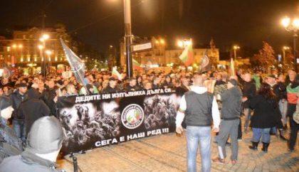 Bulgarie : nouvelle manifestation massive contre l'invasion étrangère (vidéo)