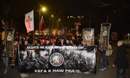 bulgarie-manif-anti-migrants-sofia