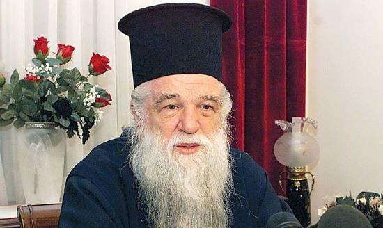 grece_metropolite_anbroise_invasion