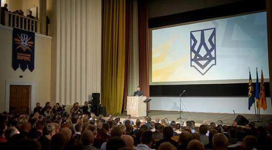 ukraine-nouveau-parti-nationaliste-coprs-national-1