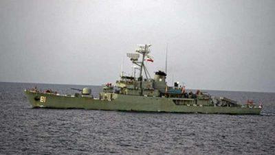 yemen_marine_de_guerre_iranienne