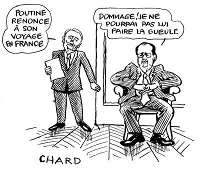 chard-6