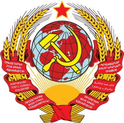 coat_of_arms_of_the_soviet_union_1923-1936