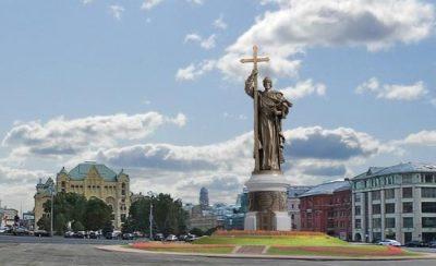 russie-inauguration-a-moscou-de-la-statue-de-saint-vladimir-le-grand-1