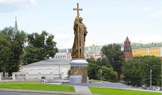 russie-inauguration-a-moscou-de-la-statue-de-saint-vladimir-le-grand-2