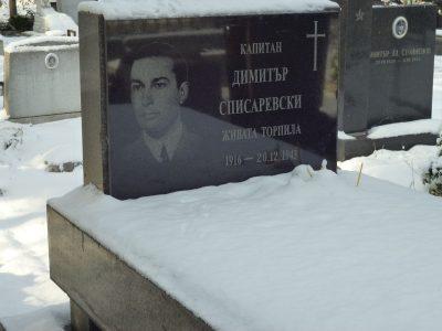 dimitar_spisarevski-2