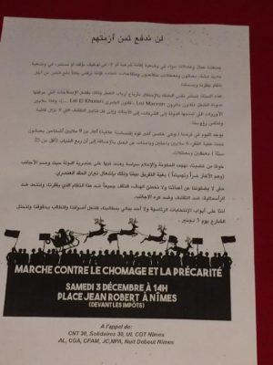 nimes-les-tracts-francais-arabe-de-la-cgt-et-du-npa-2