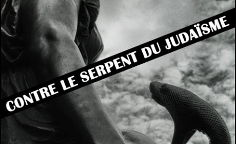 30 décembre 2014 : dissolution de l'Œuvre française et des Jeunesses nationalistes, la magistrature couchée du Conseil d'État confirment la forfaiture du gouvernement