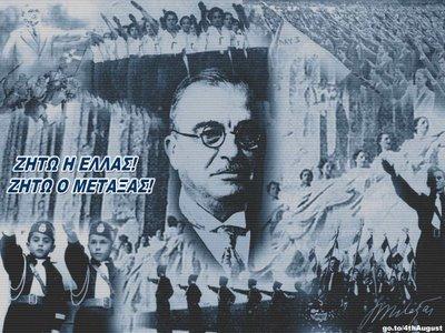 Ioannis Metaxas       12 avril 1871 – 29 janvier 1941