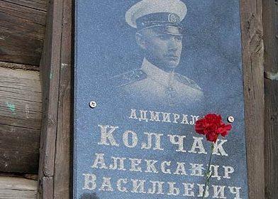 Russie : une plaque à la mémoire de l'amiral Koltchak à St-Petersbourg