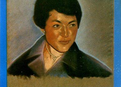 31 octobre 1989 : assassinat de Françoise Combier par Mohammed Mettellaoui