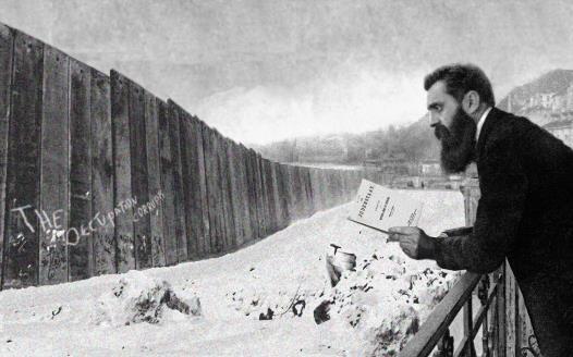 Theodor Herzl « Le coté antisémite du Sionisme » (vidéo 5/5)