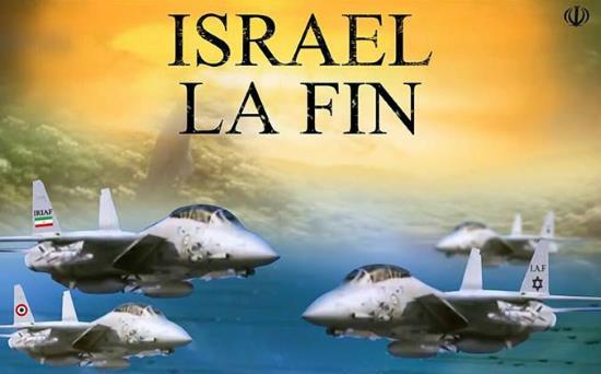 Israël, la fin (vidéo)