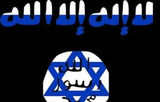 Israël – Daech : la lune de miel entre les deux États criminels continue