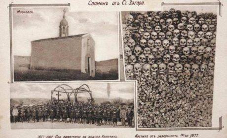 19 juillet 1877 Le martyre des Bulgares de Stara Zagora par les forces ottomanes de Soliman Pacha