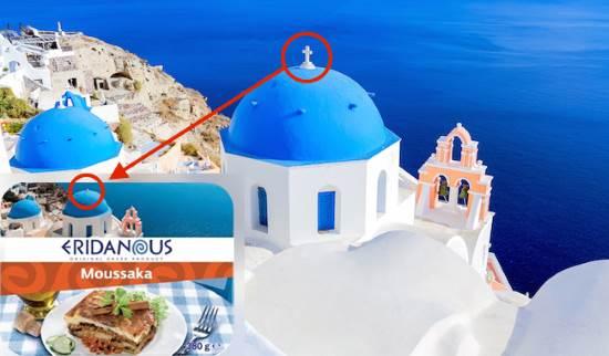 Croix gommées chez Lidl, l'Église grecque fustige le multiculturalisme et la diversité