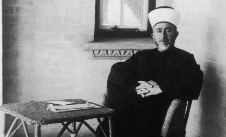 L'exemple du Grand Moufti Hadj Amin Al Husseini