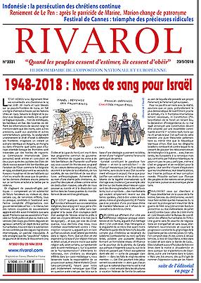 1948-2018 : Noces de sang pour Israël