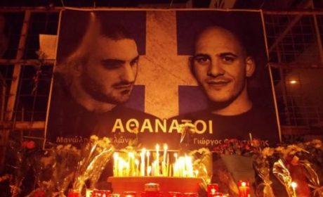 1er novembre 2013: assassinat de Giorgos Fountoulis et Manos Kapelonis, militants d'Aube Dorée
